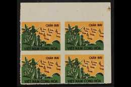 1960 Military Frank SG SMF 115, Fine Unused Marginal Block Of Four, Never Hinged (4 Stamps) For More Images, Please Visi - Vietnam
