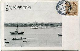 CHINE CARTE POSTALE AVEC OBLITERATION SHANGHAI DEC 27 03 LOCAL POST - Cina