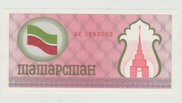 Banknote Tatarstan Rusland 100 Roebel 1991 UNC - Tatarstan