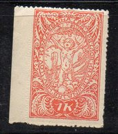 XP4113 - YUGOSLAVIA SHS 1919 , 1 K. Non Dentellato A Dx * (2380A) - 1919-1929 Kingdom Of Serbs, Croats And Slovenes