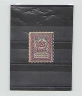 Arménie, 1922, N° 136 * - Arménie