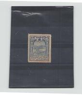 Arménie, 1922, N° 138 * - Arménie