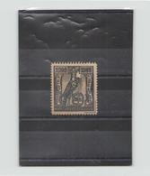 Arménie, 1922, N° 139 Neuf Sans Gomme - Arménie
