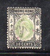 XP4227 - HONG KONG 1904, Yvert N. 87 Usato (2380A) Fil MultiCA - Usati