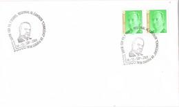 35733. Carta Exposicion PUERTO REAL (Cadiz) 2001. Cantaor CANALEJAS, Musica - 1931-Hoy: 2ª República - ... Juan Carlos I