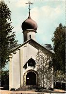 SAINTE GENEVIEVE DES BOIS (91) La Chapelle Russe - Belle Carte Postée Le 30 Mars 1971 - Sainte Genevieve Des Bois