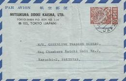 JAPAN 1975 POSTAL USED AEROGRAMME TO PAKISTAN - Interi Postali