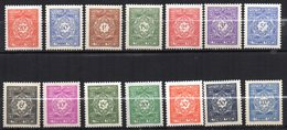 Col17  Colonie Algérie Taxe N° 35 à 48  Neuf X MH Cote 25,00€ - Argelia (1924-1962)