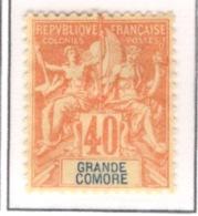 Ex Colonie Française  *  Grande Comore  *   Poste  10  N* - Grande Comore (1897-1912)