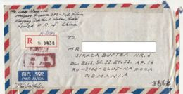 PERSONALITY, SCULPTURE, ARCHITECTURE, STAMPS ON REGISTERED COVER, 1994, CHINA - 1949 - ... Volksrepubliek