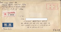 BAMBOO, SCULPTURE, CHILDRENS, SHELL, REPUBLIC, STAMPS ON REGISTERED COVER, 1995, CHINA - 1949 - ... Volksrepubliek