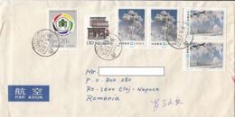 FESPIC GAMES, ARCHITECTURE, TREES IN WINTER, STAMPS ON COVER, 1995, CHINA - 1949 - ... Volksrepubliek