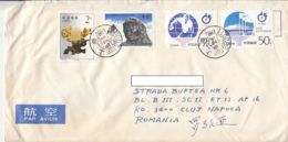 JEWELRY, SCULPTURE, TABLE TENNIS, STAMPS ON COVER, 1995, CHINA - 1949 - ... Volksrepubliek
