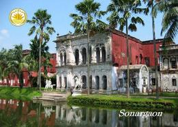 Bangladesh Sonargaon Museum New Postcard Bangladesch AK - Bangladesh