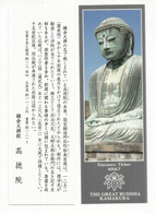 JAPAN.  Great Seated Buddha Kamakura.Kōtoku-in,  Buddhist Temple. Entry Ticket - Tickets - Vouchers