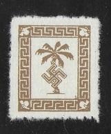 TUNISIE 1943 - AFRIKAKORPS - PALMIER - FAUX - Tunisie (1888-1955)