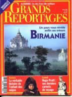 Grands Reportages  N° 168 Birmanie - Géographie