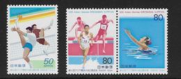 JAPÓN. Yvert Nsº 2134/36 Nuevos - 1989-... Emperador Akihito (Era Heisei)