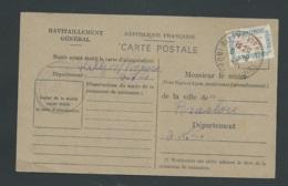 Carte De Ravitaillement Générale Oblitération Rilly Sur Vienne ( Dpt 37 ) Aout 1946  Lo 43201 - Postmark Collection (Covers)