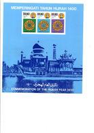 1 BLOC DE 3 TIMBRES COMMEMORATION DU HIJRAH  DE L'ANNEE 1400 - Brunei (1984-...)