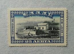 CRETE UNION WITH GREECE 1913 SOUDA MH* #1# - Oblitérés