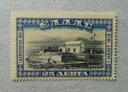 CRETE UNION WITH GREECE 1913 SOUDA MH* #2# - Oblitérés