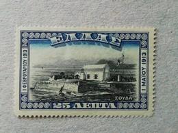 CRETE UNION WITH GREECE 1913 SOUDA MH* #8# - Oblitérés