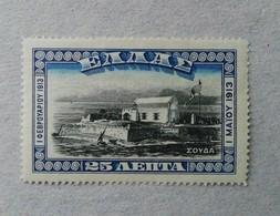 CRETE UNION WITH GREECE 1913 SOUDA MH* #9# - Oblitérés