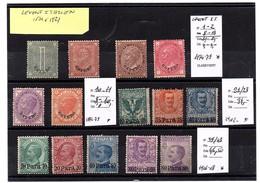 LEVANT ITALIEN 1874 à 1921 . 32 Timbres * Bonne Cote . - Emissions Générales