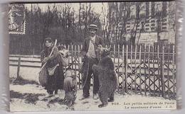 Lot 20 Cp-75 -paris Les Petits Metiers-neuf Sous Blister-serie Cartes D'autrefois- (  N° D2 465-5 ) - Petits Métiers à Paris