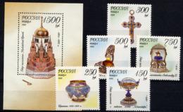 RUSSIE RUSSIA 1995, Yv. 6142/6, BF 228, Joyaux De Fabergé, 5 Valeurs Et 1 Bloc, Neufs / Mint. R472 - 1992-.... Federation
