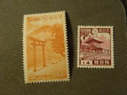 JAPON 1937-38 SG - 1926-89 Empereur Hirohito (Ere Showa)