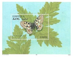 ERITREIA 1997 BUTTERFLIES MNH - Butterflies