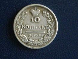 Russie Empire  10 Kopek 1824 Alexandre 1er Pièce Recherchée - Russie