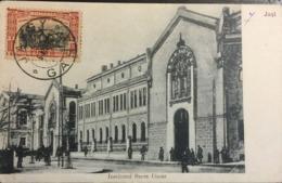 ROMANIA JASI Sacre Coeur Institute - Rumänien