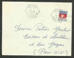 CHARENTE MARITIME / Cachet Tireté Agence Postale Rurale BALLANS / Enveloppe 1965 - Marcophilie (Lettres)