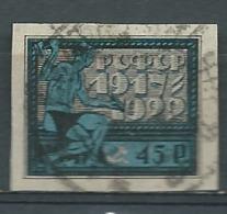 Urss Russie - Yvert N° 174  Oblitéré -  Aab25509 - 1917-1923 Republic & Soviet Republic