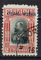 Bulgarien 1913 // Mi. 94 O - 1909-45 Kingdom