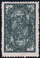 Slovenia, Chainbreakers, 15 K., Double Printing Of Which One Inverted !, Mint, Hinged, Heavy Vertical Crese, Signed Bar - 1919-1929 Königreich Der Serben, Kroaten & Slowenen