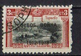 Bulgarien 1913 // Mi. 95 O - 1909-45 Kingdom