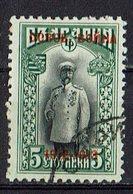 Bulgarien 1913 // Mi. 96 O - 1909-45 Kingdom