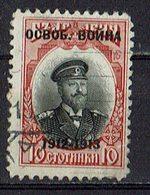 Bulgarien 1913 // Mi. 97 O - 1909-45 Kingdom