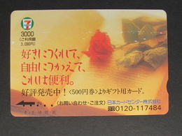 """""""JAPAN"""" GIFT CARD / PREPAID CARD - SEVEN ELEVEN FLOWER - Gift Cards"""