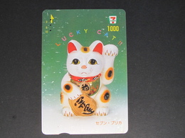 """""""JAPAN"""" GIFT CARD / PREPAID CARD - SEVEN ELEVEN LUCKY CAT - Gift Cards"""