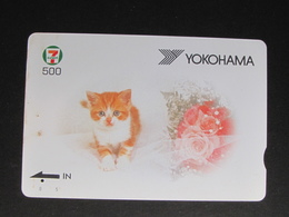 """""""JAPAN"""" GIFT CARD / PREPAID CARD - SEVEN ELEVEN PAINTING CAT AD FLOWERS - Gift Cards"""