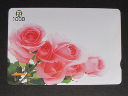 """""""JAPAN"""" GIFT CARD / PREPAID CARD - SEVEN ELEVEN FLOWERS - Gift Cards"""