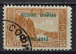 Bulgarien 1913 // Mi. 98 O - 1909-45 Kingdom