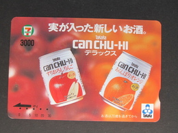 """""""JAPAN"""" GIFT CARD / PREPAID CARD - SEVEN ELEVEN CANCHU-HI - Gift Cards"""