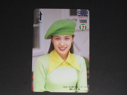 """""""JAPAN"""" GIFT CARD / PREPAID CARD - QUO SEVEN ELEVEN GIRL - Gift Cards"""