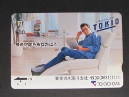 """JAPAN"" GIFT CARD / PREPAID CARD - SEVEN ELEVEN TOKIO GAS MAN - Gift Cards"